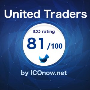 united traders ico rating