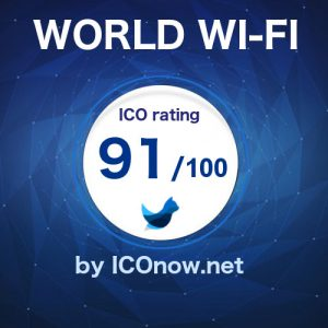 world wifi ico