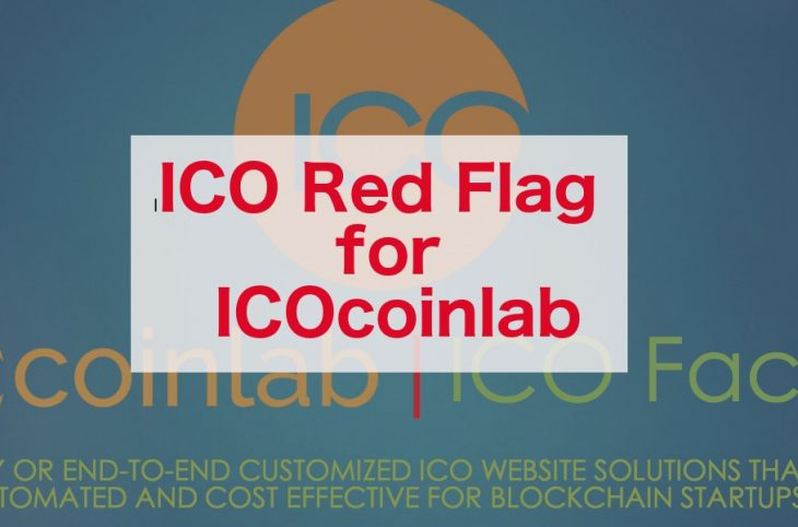 RED FLAG for ICOCoinlab ICO | ICO SCAM list and Red Alerts